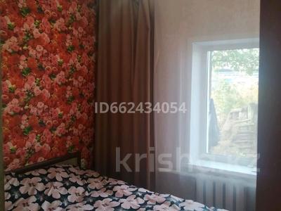 3-комнатный дом, 60 м², 3 сот., улица Парижской Коммуны 32 за ~ 8.3 млн 〒 в Петропавловске — фото 14