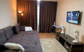 1-комнатная квартира, 42 м², 8/9 этаж посуточно, Валиханова 156 — Буденого за 7 000 〒 в Кокшетау