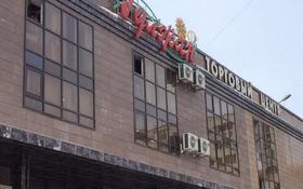 Магазин площадью 13 м², проспект Абалайхан — Манаса за 750 000 〒 в Нур-Султане (Астана), Алматы р-н