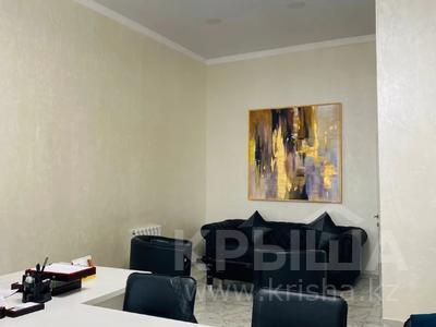 Офис площадью 383 м², Ахмета Байтурсынова за 200 млн 〒 в Нур-Султане (Астана), Алматы р-н — фото 19