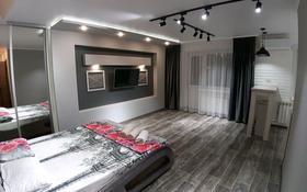 1-комнатная квартира, 35 м², 3/5 этаж посуточно, Академика Сатпаева 47 за 12 000 〒 в Павлодаре