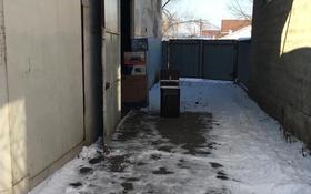 Склад бытовой , Ауезова — Алматинская за 3 млн 〒 в Есик