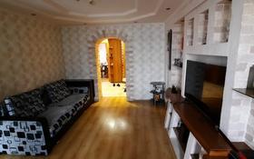 3-комнатная квартира, 60 м², 3/5 этаж, Партизанская за ~ 24.4 млн 〒 в Петропавловске