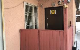 2-комнатный дом, 50 м², 2 сот., мкр Коктобе, Шокая 55 за ~ 18 млн 〒 в Алматы, Медеуский р-н
