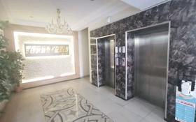 3-комнатная квартира, 120 м², Эсеньюрт 54 за ~ 23.8 млн 〒 в Стамбуле