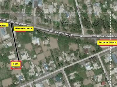 6-комнатный дом, 200 м², 10 сот., Жансугурова 11 за 16.9 млн 〒 в Талдыкоргане — фото 10