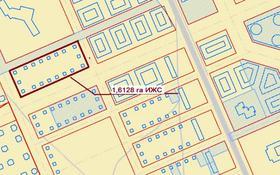 Участок 1.6128 га, Мкр Тельмана за 410 млн 〒 в Нур-Султане (Астане)