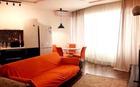 2-комнатная квартира, 85 м² помесячно, мкр Самал-2, Достык 97Б — Аль-Фараби за 280 000 〒 в Алматы, Медеуский р-н