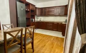 3-комнатная квартира, 158.2 м², 9/20 этаж, Калдаякова 1 за 47 млн 〒 в Нур-Султане (Астана)