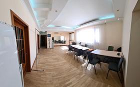Офис площадью 110 м², Луганского 21а — Сатпаева Достык за 70 млн 〒 в Алматы, Медеуский р-н