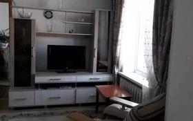 5-комнатный дом, 68 м², 5 сот., Бобруйская за 16 млн 〒 в Караганде, Казыбек би р-н