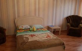 1-комнатная квартира, 33 м², 3/5 этаж посуточно, Бостандыкская 13 — Нурсултана Назарбаева за 7 000 〒 в Петропавловске
