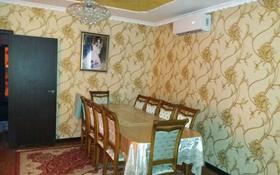 1-комнатный дом, 70 м², 5 сот., Береговая 21б — Энергетика за 18 млн 〒 в Коянкусе