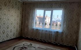 4-комнатный дом, 96 м², 4 сот., Венера 395 за 9 млн 〒 в Уральске