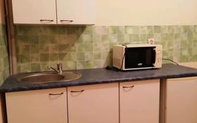 1-комнатный дом помесячно, 20 м², 2 сот., Строительная 15 — Акниет за 30 000 〒 в Кемертогане