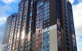 4-комнатная квартира, 108 м², 17/19 этаж, мкр Юго-Восток за 40 млн 〒 в Караганде, Казыбек би р-н