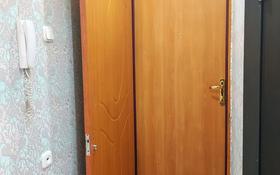 2-комнатная квартира, 48 м², 5/5 этаж, 26 квартал район нарсуда за 8 млн 〒 в Шахтинске