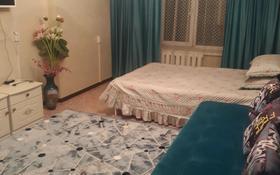 1-комнатная квартира, 38 м², 3/9 этаж помесячно, улица Тауелсиздик — Желтоксан за 110 000 〒 в Талдыкоргане