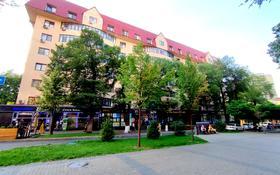 4-комнатная квартира, 164 м², 3/8 этаж, Панфилова 113 — Гоголя за 86 млн 〒 в Алматы, Алмалинский р-н