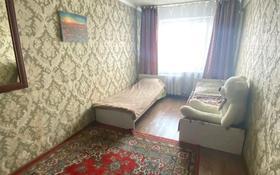 2 комнаты, 45.5 м², Жеңіс 73 — Алтынсарина за 30 000 〒 в Нур-Султане (Астана), Сарыарка р-н