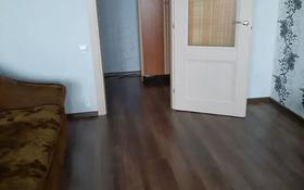 2-комнатная квартира, 48 м², 9/9 этаж, Бородина 107 за 13 млн 〒 в Костанае