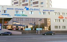 Офис площадью 29.4 м², проспект Женис 72 за 4 000 〒 в Нур-Султане (Астана), Сарыарка р-н