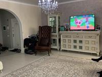 3-комнатная квартира, 142 м², 13/13 этаж помесячно, Назарбаева 223 за 500 000 〒 в Алматы
