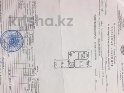 2-комнатная квартира, 62 м², 9/9 этаж, Тлендиева (Ковалевской Софьи) — Джандосова за 18.4 млн 〒 в Алматы, Бостандыкский р-н — фото 5