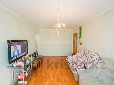 2-комнатная квартира, 47 м², 3/5 этаж, Александра Кравцова за 11.3 млн 〒 в Нур-Султане (Астана) — фото 3