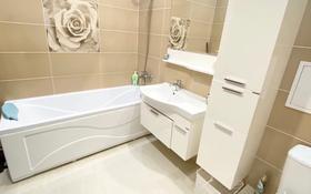 3-комнатная квартира, 82 м², 3/6 этаж, Ул.Садовая 100 за 26.5 млн 〒 в Костанае