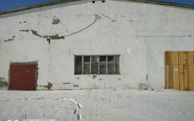 Промбаза 50 га, Коктал 30 за 85 млн 〒 в Нур-Султане (Астана), Сарыарка р-н