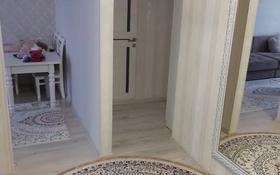 2-комнатная квартира, 53 м², 4/6 этаж, Карбышева 43 — Гвардейская за 13.2 млн 〒 в Костанае