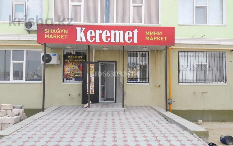 Магазин площадью 75 м², 20-й мкр 33 за 15 млн 〒 в Актау, 20-й мкр