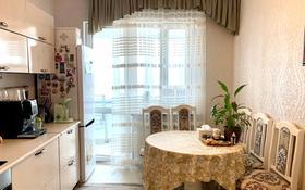 2-комнатная квартира, 70 м², 12/14 этаж помесячно, Достык 128 за 420 000 〒 в Алматы, Медеуский р-н