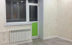 1-комнатная квартира, 45 м², 5/5 этаж, Алашахана 22е за 10 млн 〒 в Жезказгане