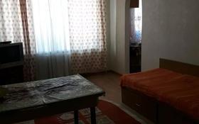 3-комнатная квартира, 63 м², 1/4 этаж помесячно, мкр Самал-1, Шашкина — Аль-Фараби за 140 000 〒 в Алматы, Медеуский р-н