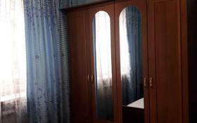 5-комнатная квартира, 102 м², 6/9 этаж, мкр Орбита-2 за 47 млн 〒 в Алматы, Бостандыкский р-н