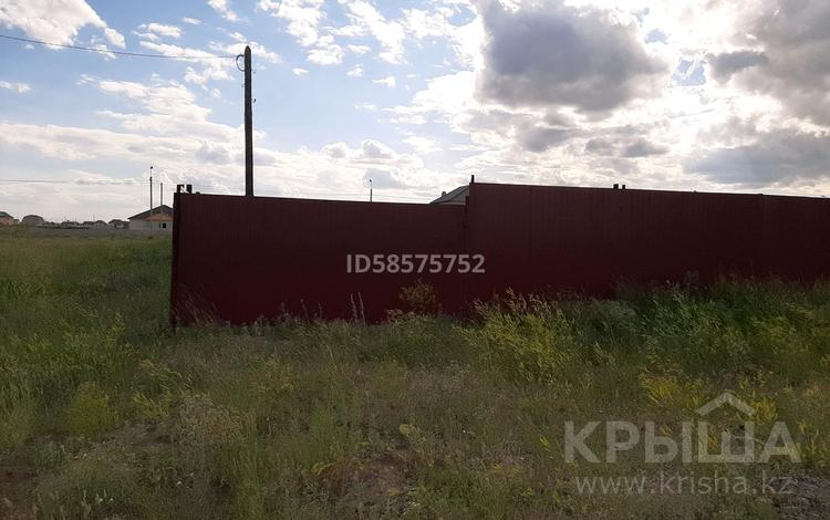 Участок 11 соток, Сосновая за 4 млн 〒 в Рудном