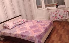 1-комнатная квартира, 30 м², 9/9 этаж, Чокина 34 за 6.2 млн 〒 в Павлодаре