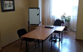 Офис площадью 17 м², 27-й мкр 44 за 50 000 〒 в Актау, 27-й мкр