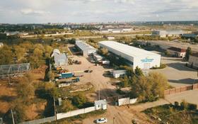 Промбаза 2.4 га, Индустриальная зона Актобе за 245 млн 〒