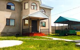 6-комнатный дом, 264 м², 8 сот., Туймебая, Казбек батыр 12Б за 50 млн 〒 в Туймебая