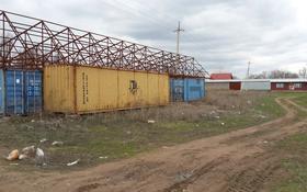 Завод 38 соток, Макашева — Ташкентская за 48 млн 〒 в Каскелене