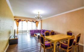 3-комнатная квартира, 110 м², 13/13 этаж посуточно, Кунаева 14 — Мангилик ел за 15 000 〒 в Нур-Султане (Астана)