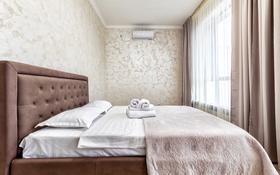 2-комнатная квартира, 85 м², 5/9 этаж посуточно, Мангилик ел 53 — Улы дала за 15 000 〒 в Нур-Султане (Астана), Есильский р-н