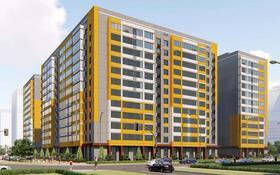 1-комнатная квартира, 50.09 м², Тауелсиздик 34/8 за ~ 13.3 млн 〒 в Нур-Султане (Астана)