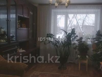 3-комнатная квартира, 92 м², 1/2 этаж, М-н Дорожник 13 за 12.3 млн 〒 в Затобольске — фото 2