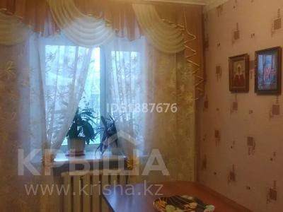 3-комнатная квартира, 92 м², 1/2 этаж, М-н Дорожник 13 за 12.3 млн 〒 в Затобольске — фото 5