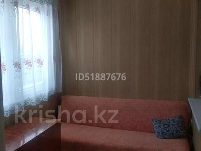 3-комнатная квартира, 92 м², 1/2 этаж, М-н Дорожник 13 за 12.3 млн 〒 в Затобольске — фото 12