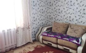 3-комнатный дом, 70.6 м², 0.0274 сот., Панкратьева 5 за 9 млн 〒 в Усть-Каменогорске